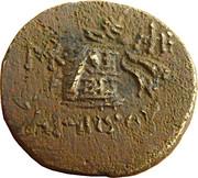 Tetrachalkon - Mithridates VI – reverse