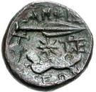 Bronze Æ15 – reverse