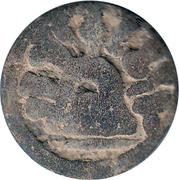 2 Karshapana - King Chutukulananda (Ananda Dynasty) – obverse