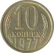10 Kopecks (15 ribbons) -  reverse