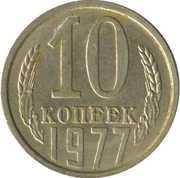 10 Kopecks (15 orbits) – reverse