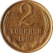 2 Kopecks (15 orbits) -  reverse