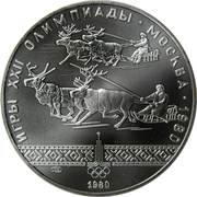 10 Rubles (Reindeer Racing) – reverse
