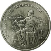 1 Ruble (Pyotr Tchaikovsky) -  obverse