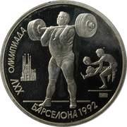 1 Ruble (Weight Lifting) – reverse