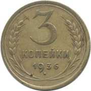 3 Kopecks (7 orbits) – reverse