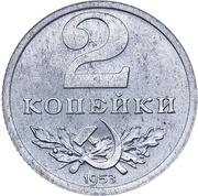 2 Kopecks (Trial Strike) – reverse
