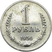 1 Ruble (Trial Strike) – reverse