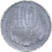 10 Kopecks (Trial Strike; A4) – reverse