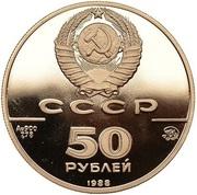 50 Rubles (Cathedral of St. Sophia, Novgorod) – obverse