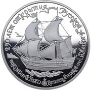 25 Rubles (Packet boat St. Paul and captain Alexei Chirikov) – reverse