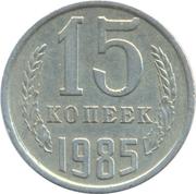 15 Kopecks (15 orbits) -  reverse