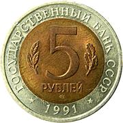 5 Rubles (Mountain Goat) – obverse