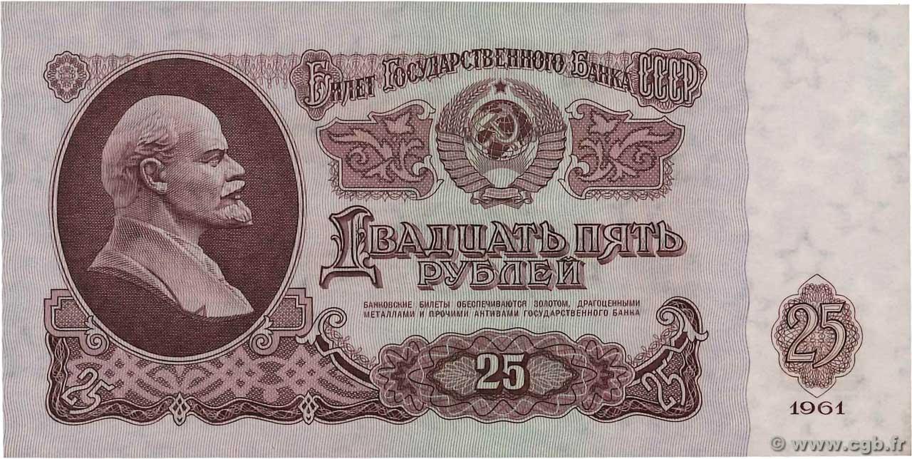 Russia P 234 a 25 Rubles 1961 VF