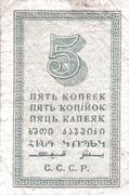 5 Kopeks – reverse