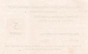 5 Kopeks (Foreign Exchange Certificate) – reverse