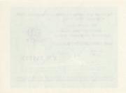 50 Kopeks (Foreign Exchange Certificate) – reverse
