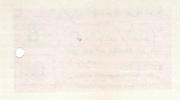 2 Kopeks (Foreign Exchange Certificate) – reverse