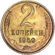 2 Kopecks (15 orbits) – reverse
