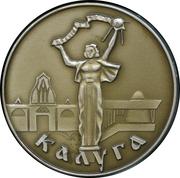 Medal - Kaluga (Konstantin Tsiolkovsky)