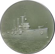 Medal - Cruiser Aurora (Leningrad) -  obverse