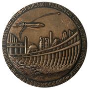 Medal - 50th years of Ukrainian SSR -  obverse