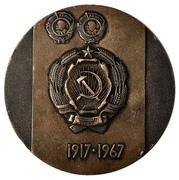 Medal - 50th years of Ukrainian SSR -  reverse