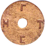 Telephone Token - MGTS (Moscow; Test, with a hole) – obverse