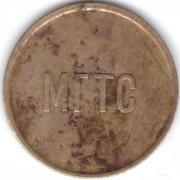 Telephone Token - MGTS (Moscow) – obverse