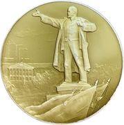 October Revolution Medal awarded to Leningrad -  obverse