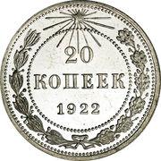 20 Kopecks (R.S.F.S.R.) -  reverse