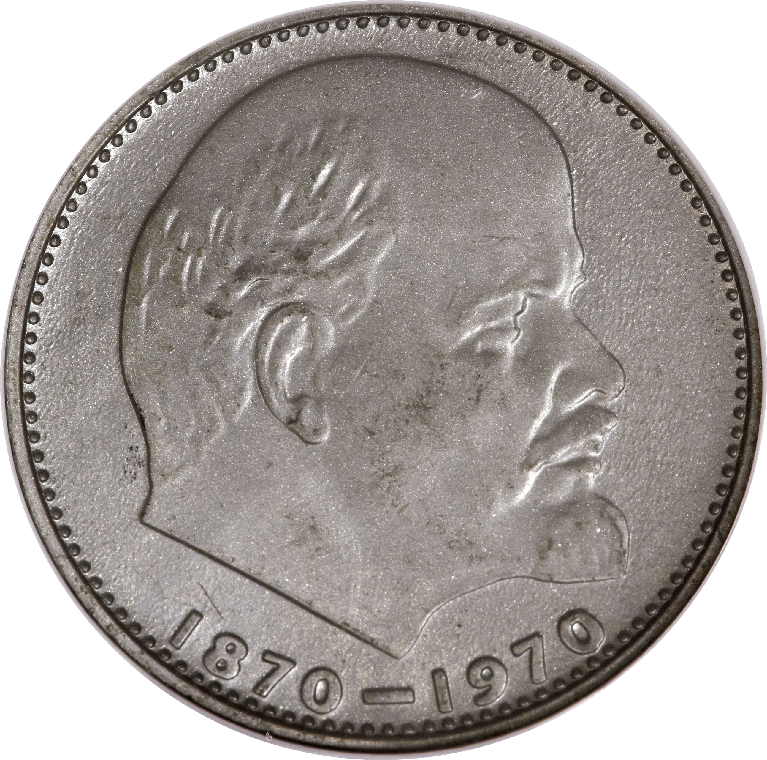 Where to sell coins of the USSR 34