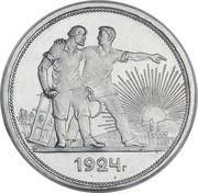 1 Ruble (Pattern) – reverse