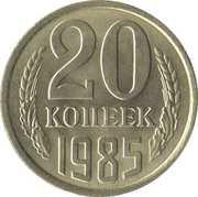 20 Kopecks (15 ribbons) -  reverse