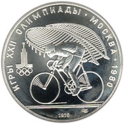 10 Rubles (Cycling) – reverse