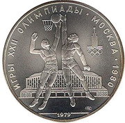 10 Rubles (Basketball) – reverse