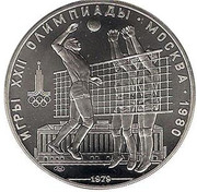 10 Rubles (Volleyball) – reverse