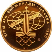 100 Rubles (Olympic logo) – reverse