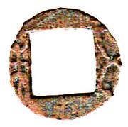 5 Zhu (Chiselled Rim) – obverse