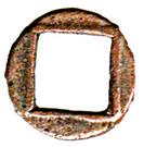 5 Zhu (Chiselled Rim) – reverse