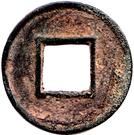 5 Zhu (Western Han, without obverse internal rim) – reverse