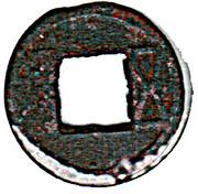5 Zhu (Yongping type, Northern Wei dynasty) – obverse