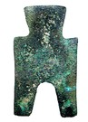 1 Jin - Chang An (Zhao State) – reverse