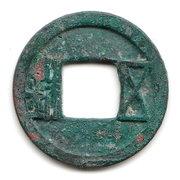 5 Zhu (Sui Dynasty) – obverse