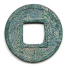 5 Zhu (Sui Dynasty) – reverse