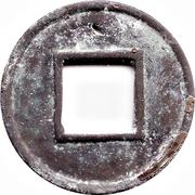 5 Zhu - Guangwu (rounded Zhu) – reverse
