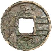 40 Cash - Wang Mang (Second reform) – obverse