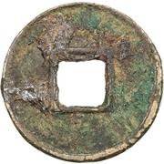 40 Cash - Wang Mang (Second reform) – reverse