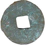 ½ Liang (Type 2; regular Ban) – reverse