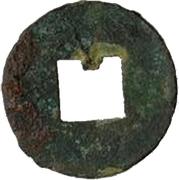 ½ Liang - Zhu San -  reverse